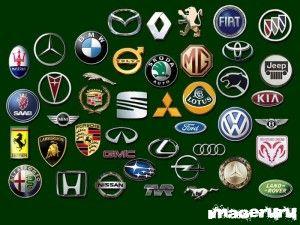 Логотипы известных автомобильных брендов