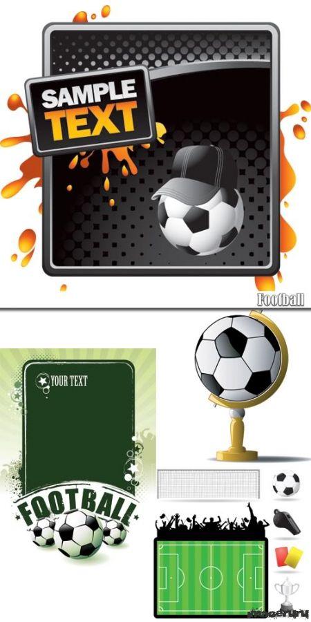 Футбольная тема
