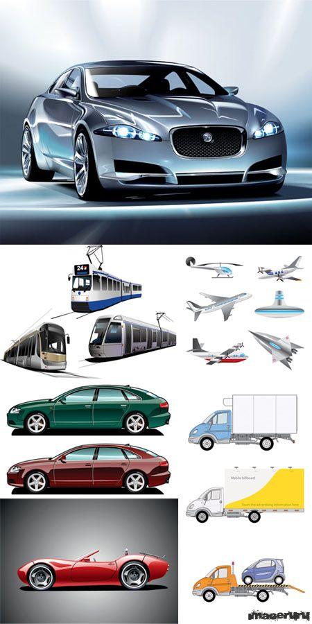 Автомобили и другая техника