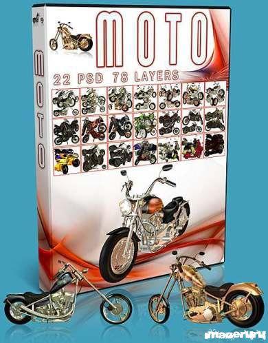 Мотоциклы - формат PSD