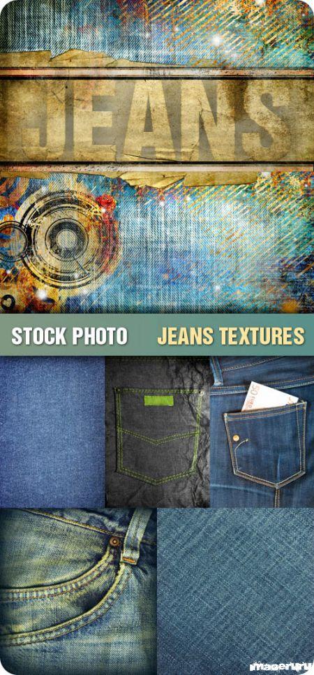 Джинсовые текстуры