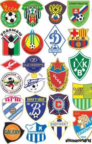 Логотипы футбольных клубов ч.2