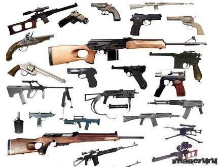 Оружие в PNG формате