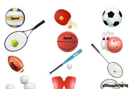 Спортивные принадлежности