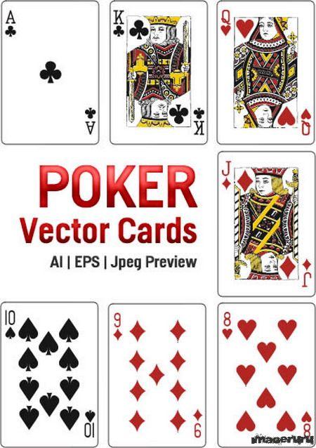 Карты для покера векторные