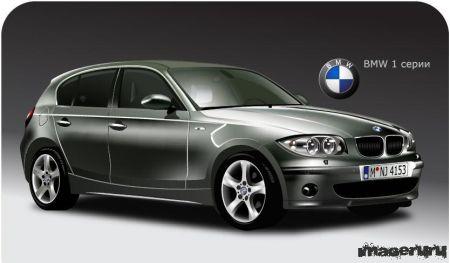 BMW в векторном формате