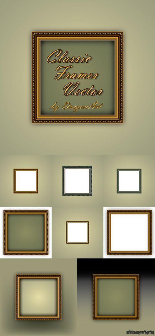 Классические рамки для картин