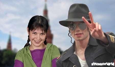 Фото с Майклом Джексоном