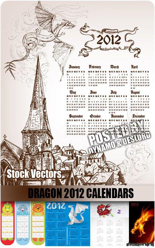 Календарь на 2012 год с драконами