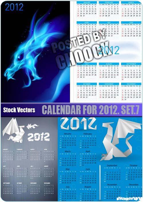 Календарь на 2012 год