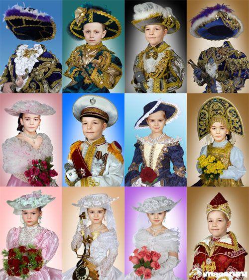 Детские маскарадные костюмы ч.2