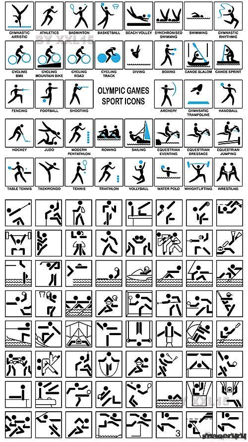 Олимпийские виды спорта: imageru.ru/vector/605-olimpijskie-vidy-sporta.html