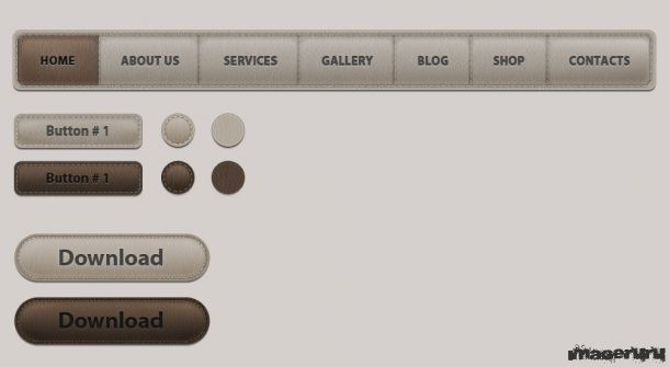 Элементы для веб дизайна из кожи