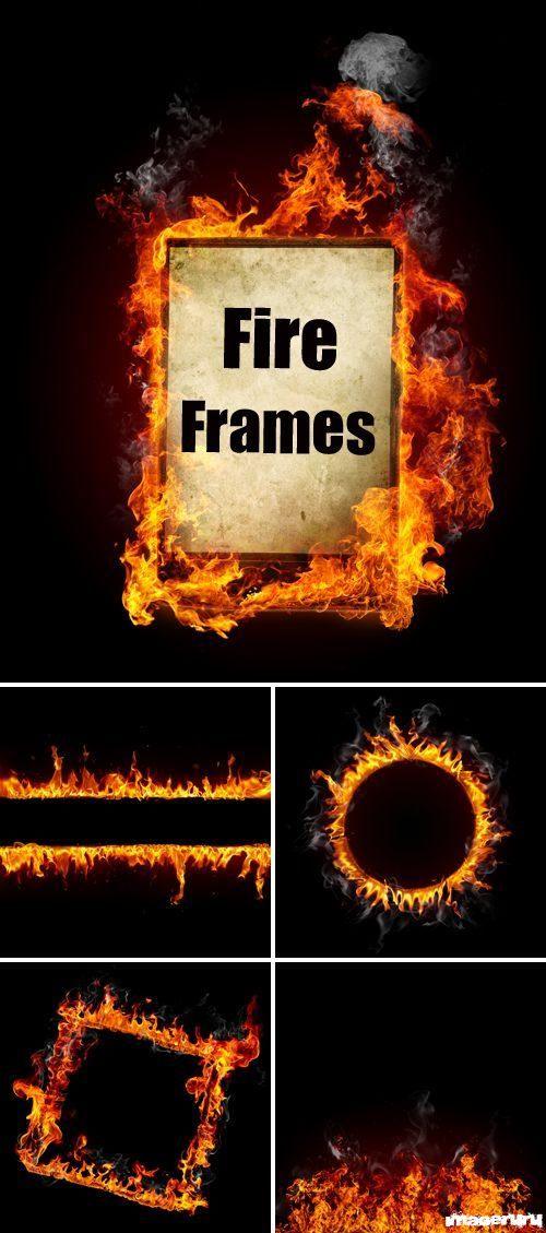 Огненные рамки