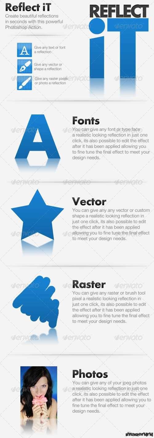 Отражение - эффект для фотошопа
