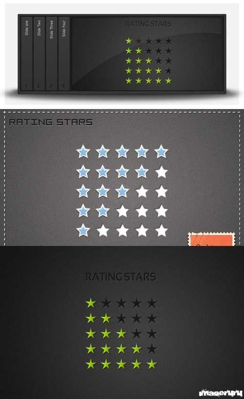 Рейтинг звездочки