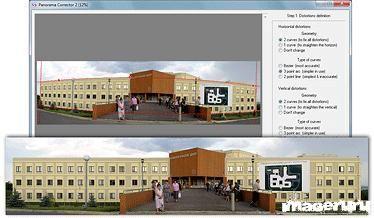 Altostorm Panorama Corrector 2.1 для Adobe Photoshop