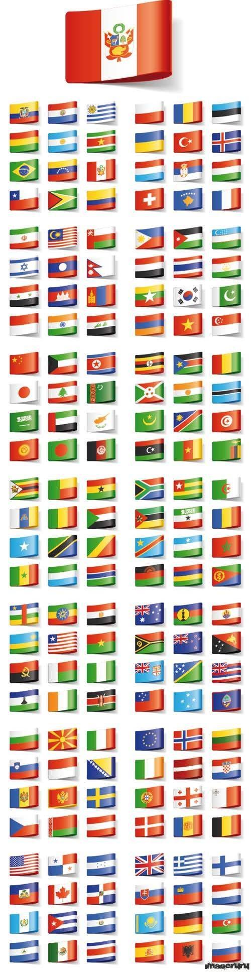 Флаги всех стран мира