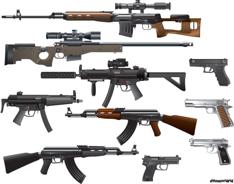 1352147034_weapons.jpg