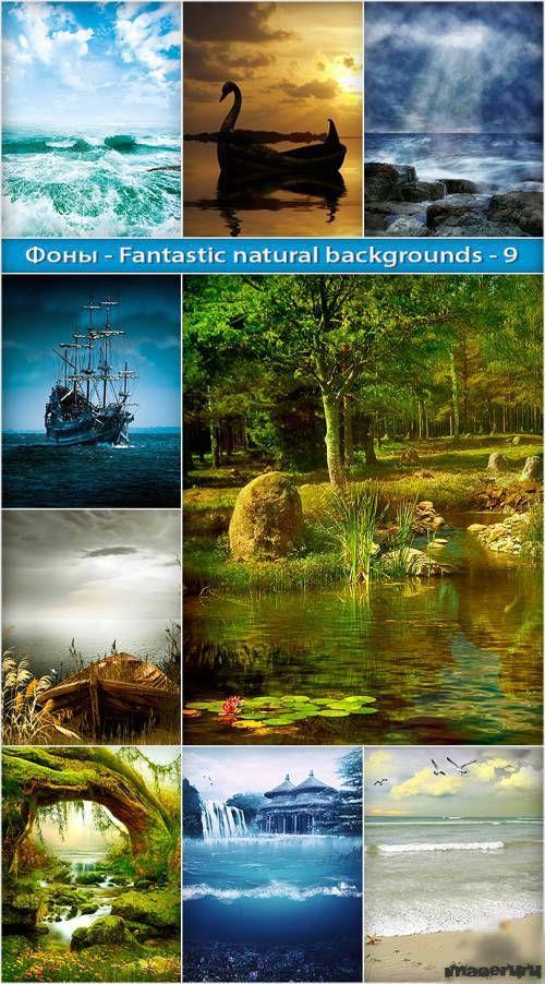 Красивые природные фоны ч.9