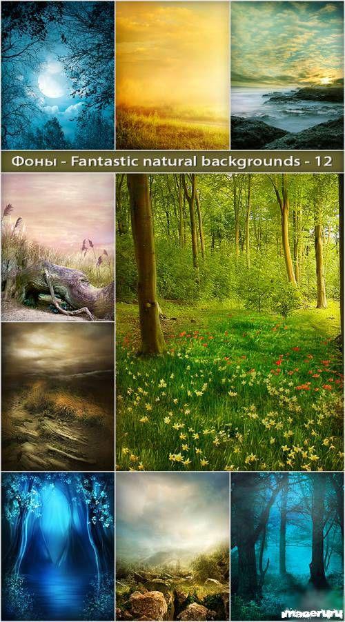 Красивые природные фоны ч.12