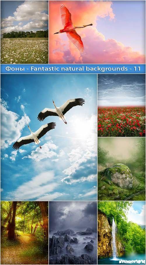 Красивые природные фоны ч.11