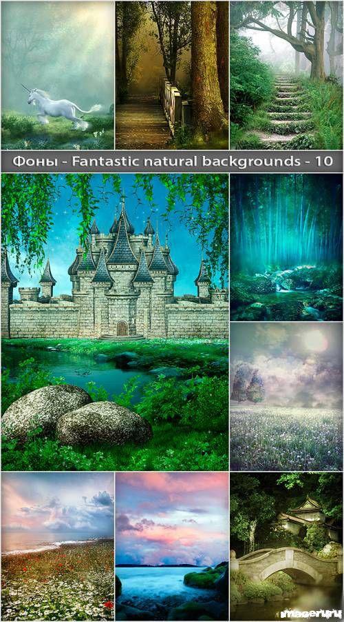 Красивые природные фоны ч.10