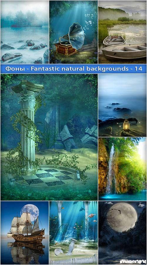 Красивые природные фоны ч.14