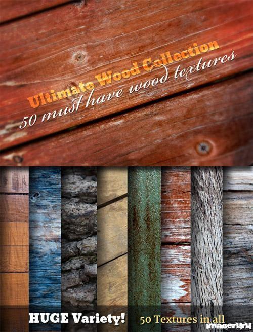 Большая коллекция деревянных текстур