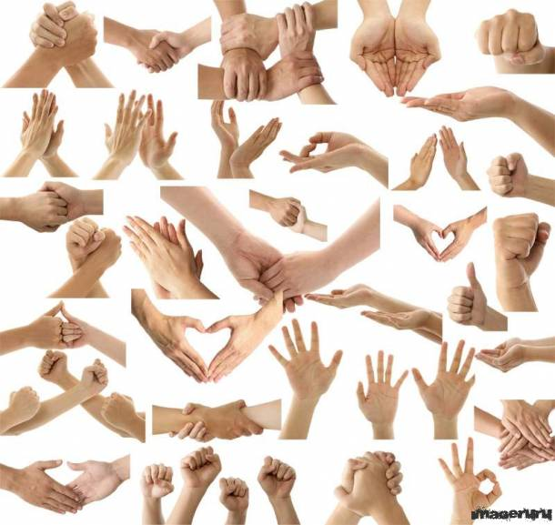 Жесты руками