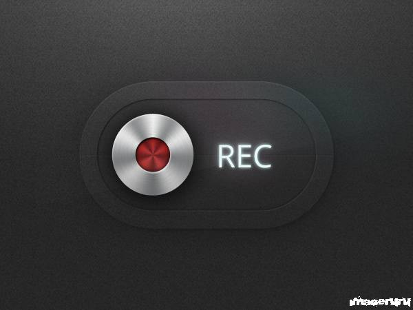 Кнопка записи из металла