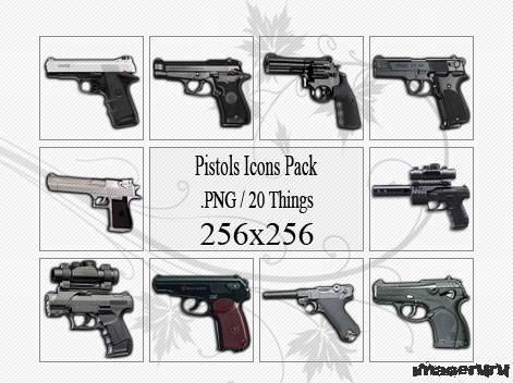 Пистолеты - иконки