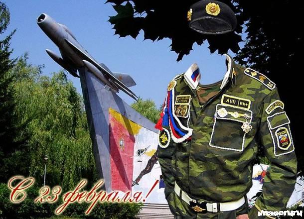 Бравый солдат - шаблон к 23 февраля