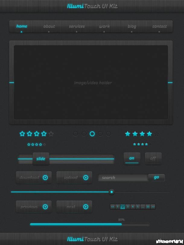Графический интерфейс с подсветкой