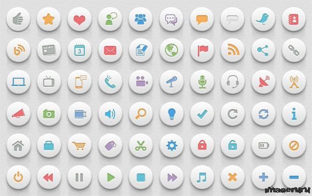 Круглые иконки для сайта