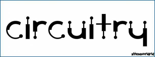 Шрифт circuitry