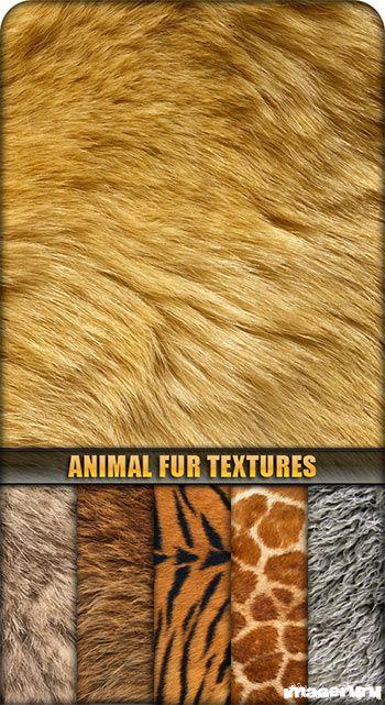 Текстуры из меха