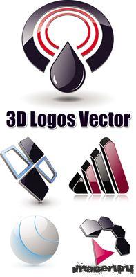 3D логотипы