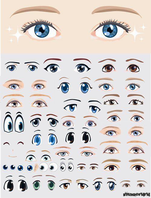Векторные глаза