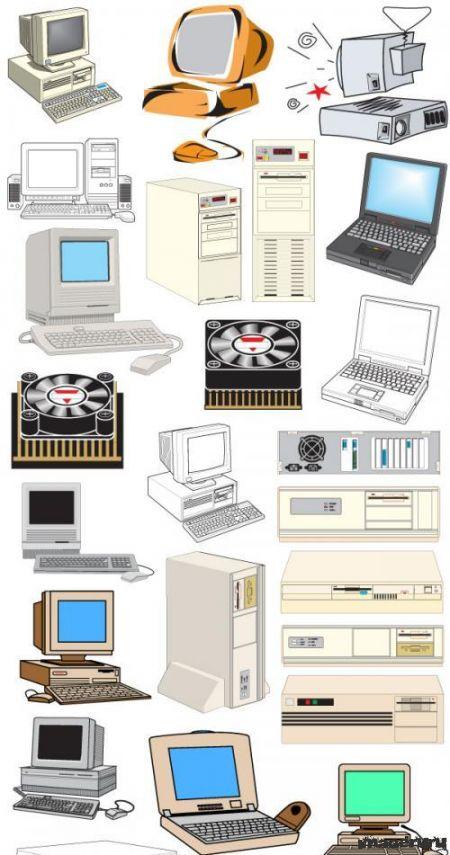 Компьютеры в векторе