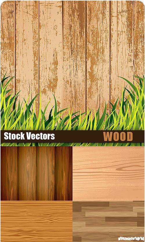 Различные деревянные поверхности