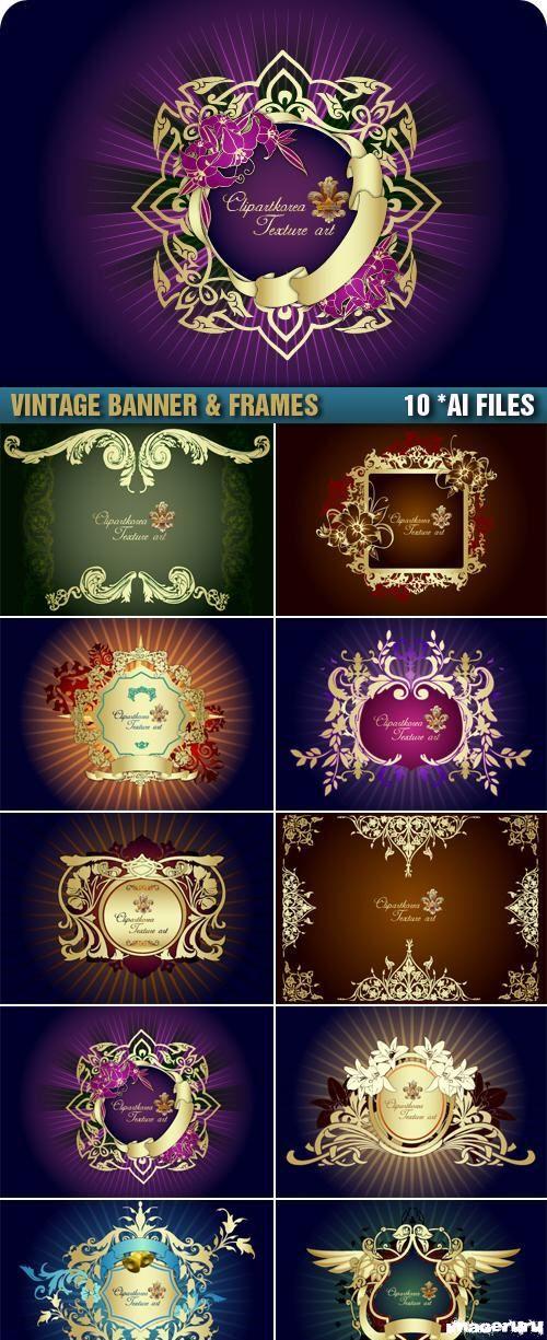 Винтажные баннеры и рамки