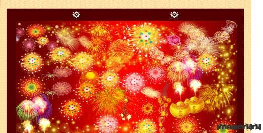 Китайские фейерверки