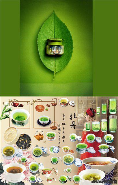 Китайский зелёный чай
