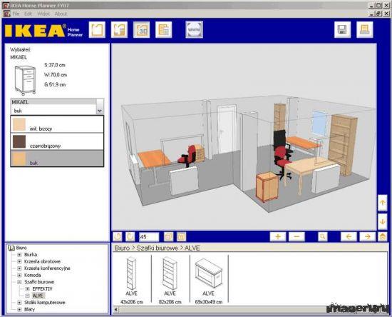 IKEA Home Planner – бесплатная программа для планировки интерьера