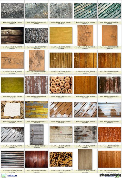 Текстуры из дерева