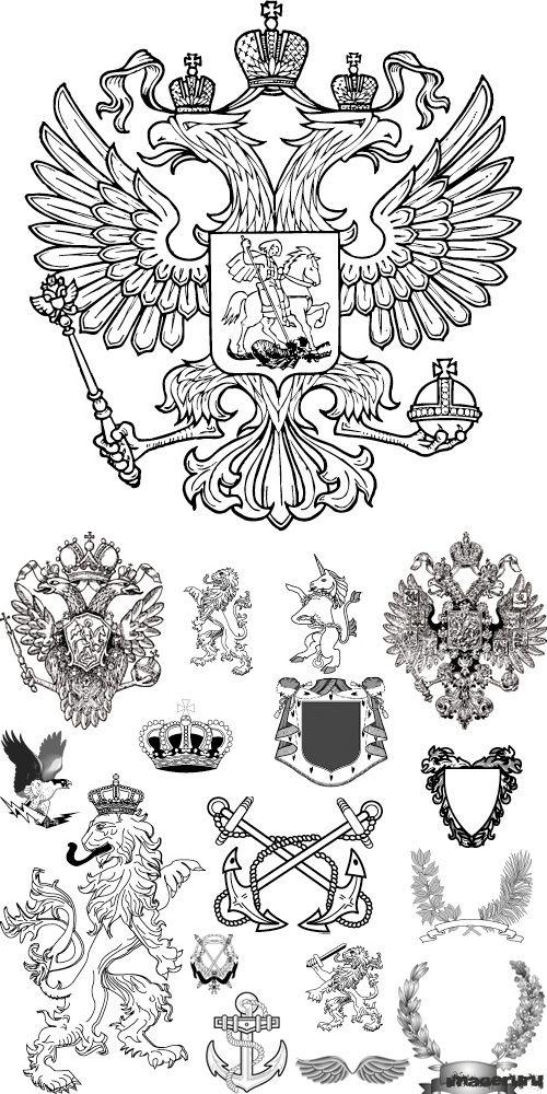 Двуглавые орлы, гербы, геральдика