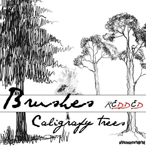Каллиграфические деревья - кисти для фотошоп