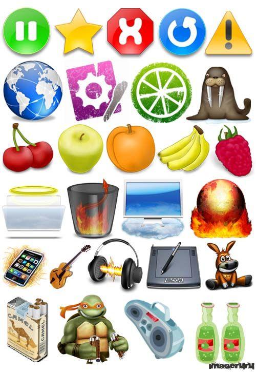 Иконки PNG разные
