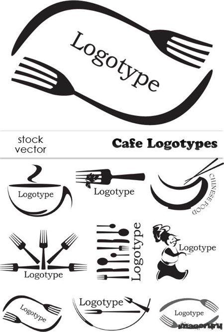 Логотипы кафе